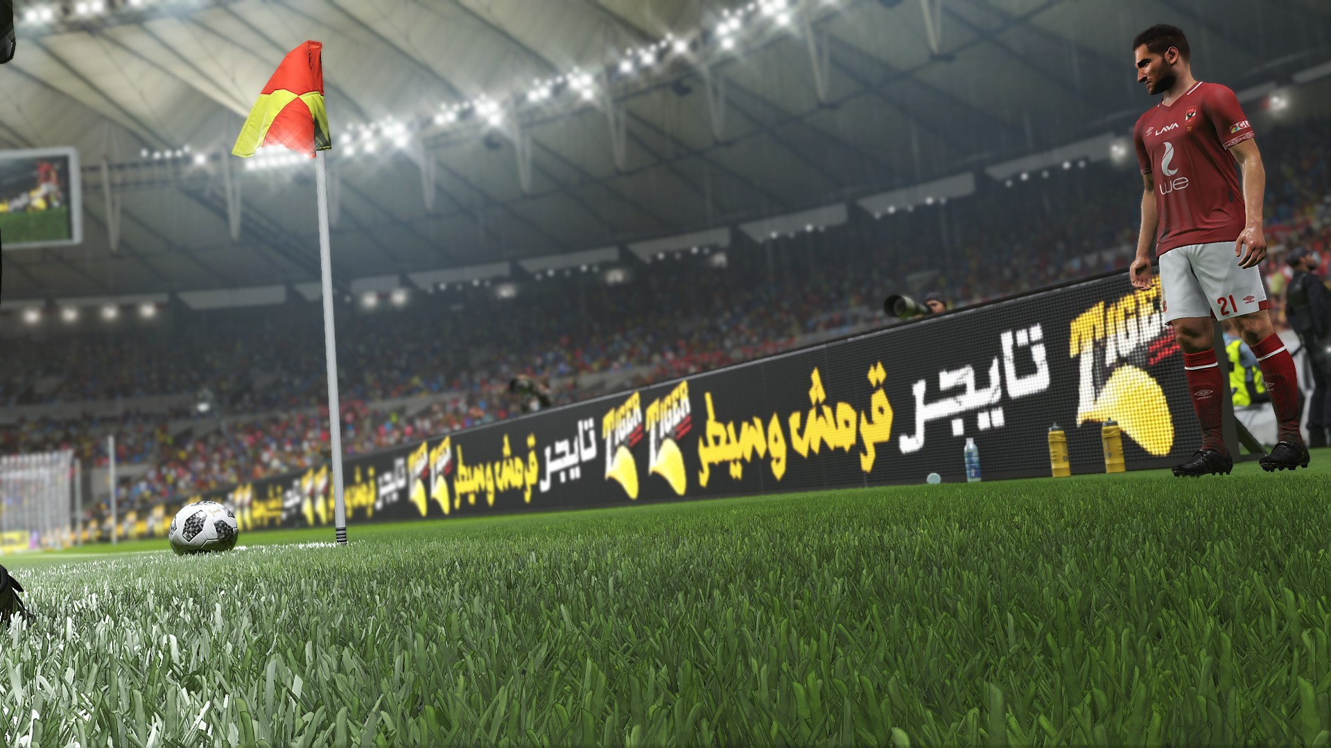 PES 2019 Professionals Patch V2 AIO - محترفي البيس